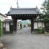 本源寺 中門(津山市小田中)