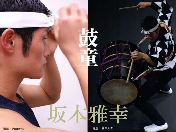 sakamoto_masayuki_mein.jpg