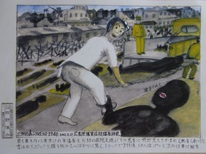 s-makino-hiroshima.jpg