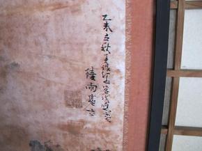 sakusya.jpg