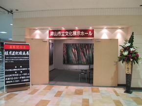 uetsuki5.jpg