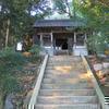 上山神社(美作市上山)