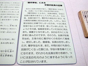genshin2 (2).jpg