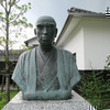 【津山人】宇田川玄真(1769-1834)