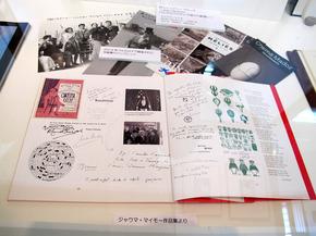yasuda25.jpg
