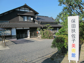 yasuda39.jpg