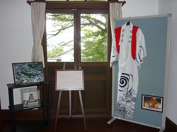 福渡.JPGのサムネイル画像