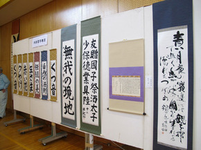 hirono18.jpg