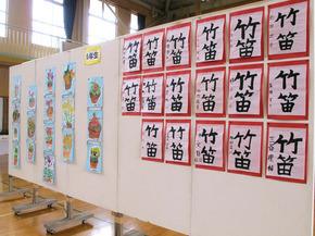 hirono32.jpg