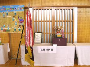 hirono35.jpg