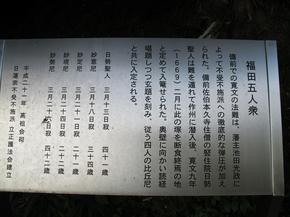 b30.jpg