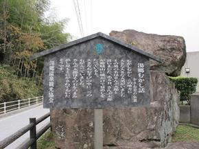 kasaneiwa1.jpg
