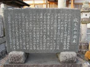 katsuyama2.jpg