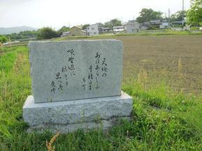 wasuke4.jpg