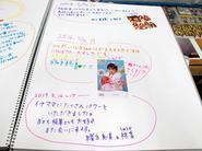 2014.6.2inaba4.jpg