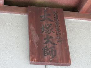 yakushi10.jpg