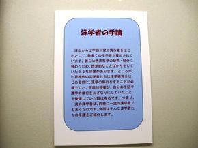 genzui5.jpg