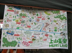 ueyama34.jpg