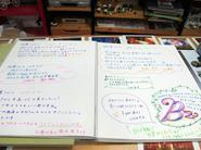 inaba9_9.jpg