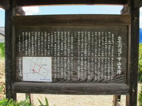 katsumada1.jpg