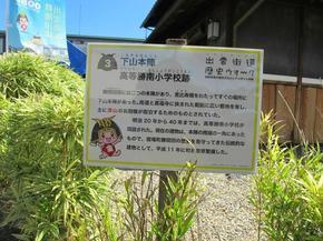 katsumada2.jpg