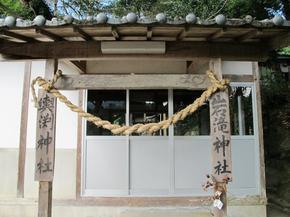 iwataki5.jpg