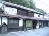 nishikura-omote.jpg