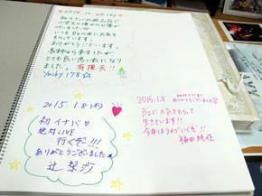 2015_2.jpg
