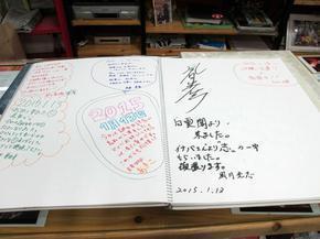 2015_4.jpg