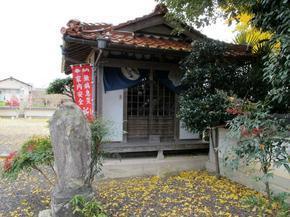 katsumada21.jpg