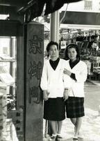 京御門前_昔01(約50年前).jpg