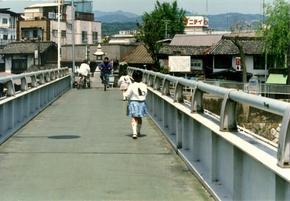 城見橋今昔2.jpg