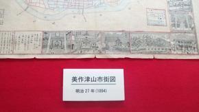 mimasakazu1.jpg
