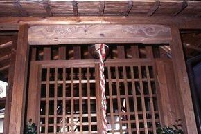 荒神社4.jpg