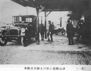 800昭和天皇1060.jpg
