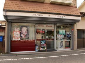 inaba2015-7-15.jpg