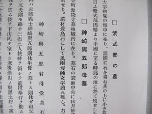 shikibu.jpg