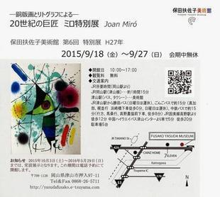 yasuda22.jpg
