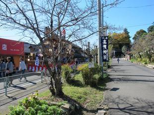danjiridayo.jpg