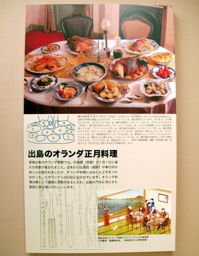800-1yougaku3.jpg