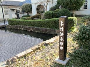 izumokatsumada12.jpg