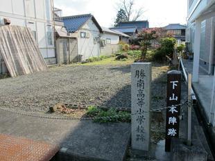 izumokatsumada15.jpg