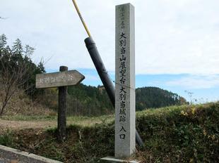 shiro_bodaiji-4.jpg