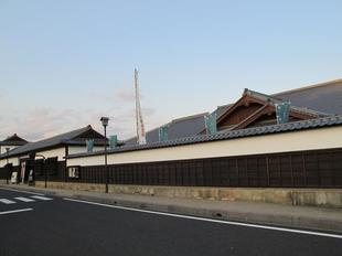 shiryoukan.jpg
