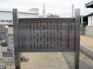 soueiji10.jpg