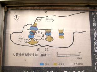 製鉄跡9.jpg