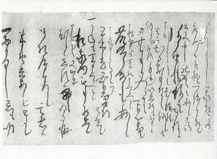 800神崎4-1.jpg