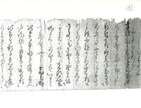 800神崎5-1.jpg