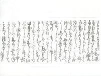 800神崎6-4.jpg