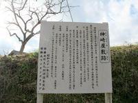 kanzaki7.jpg